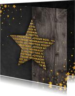 Kerstkaart met meertalige ster en gouden sterren