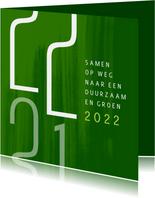 Kerstkaart Samen op weg naar een duurzaam en groen 2022