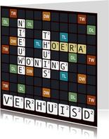 Leuk woordspel felicitatiekaart