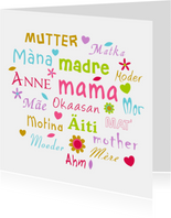 Moederdag kaarten - Mama JVT