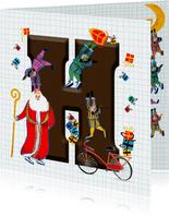 Sinterklaas kaart met chocolade-letter H
