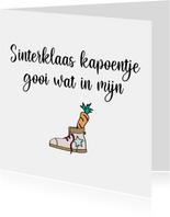 Sinterklaas kaart, Sinterklaas vraagt of je je schoen zet!