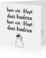 Sinterklaas Teksten En Gedichten Kaartje2go
