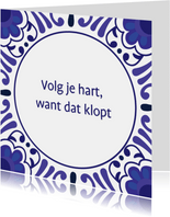 Spreukkaart Delfts Blauw