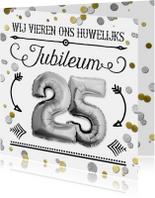 Uitnodiging jubileum confetti ballon 25 zilver