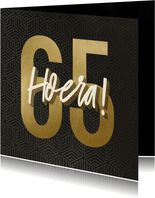 Verjaardagskaart 65 geometrisch hoera