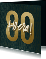 Verjaardagskaart 80 geometrisch hoera