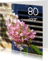 Verjaardagskaart Hortensia 80 jaar