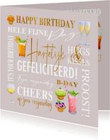 Verjaardagskaart met teksten, drankjes en gebakjes goud