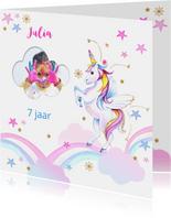 Verjaardagskaart unicorn wolkjes