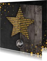 Zakelijke kerstkaart meertalig met logo en sterren