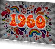 Einladung zum Geburtstag Sixties 1960