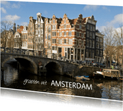 Groeten uit Amsterdam 1
