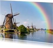 Groeten uit Kinderdijk-regenboog