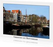 Groeten uit Rotterdam IX