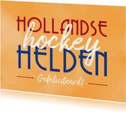 hollandse hockey helden