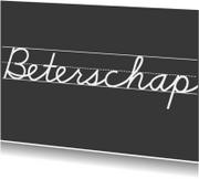 Beterschapskaarten - JippieJippie Beterschap 002