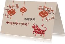 Chinese nieuwjaarskaart met lampionnen en een os