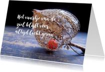 Condoleancekaart - Lichaam en ziel-lampionnetje