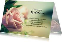 condoleancekaart sereen roos