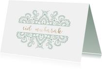 Eid Mubarak kaart met getekend patroon