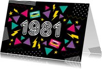 Einladung zur Mottoparty Eighties 1981