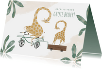 Felicitatiekaart grote broer met girafjes bakfiets