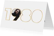 Geburtstagseinladung für den Jahrgang 1980