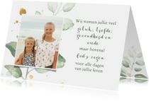 Kerstkaart kerstwens met foto, aanpasbare tekst