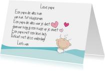 Vaderdag kaarten - Lieve papa proficiat