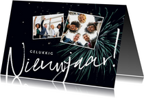 Nieuwjaarskaart met foto's en vuurwerk