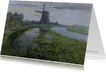 Oostzijdse molen aan het Gein