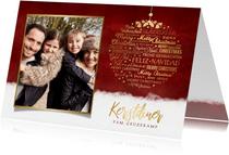 Stijlvolle kerstdiner uitnodiging met ruimte voor eigen foto