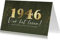 Verjaardagskaart met groot jaartal in goud op velvet groen