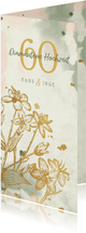 Einladung zum Hochzeitstag klassische Blumen Foto innen