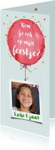 Leuke uitnodiging kinderfeest met rode ballon