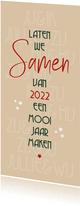 Nieuwjaar Laten we samen een mooi jaar maken