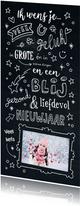 Nieuwjaar schoolbord enkel