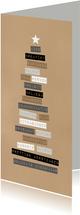 Zakelijke kerstkaart typografie langwerpig - BC