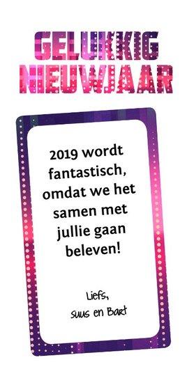 Een heel nieuw jaar voor je! Achterkant