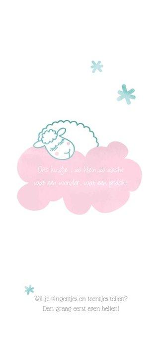 Geboortekaartje schaap hoog watercolor 2