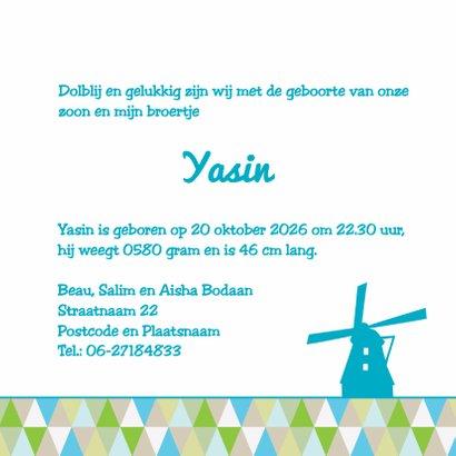 Arabisch geboortekaartje Yasin 3