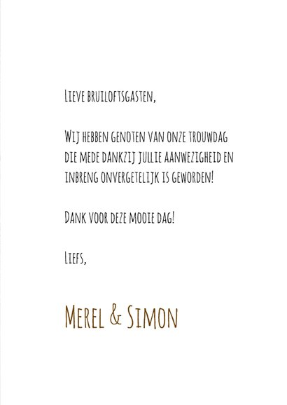 Bedankkaart trouwen hout met lijst - SG 3
