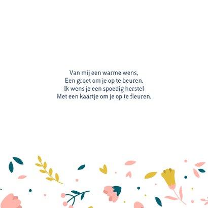 Beterschapkaart met bloemenpatroon 3