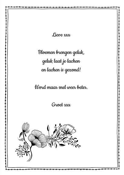 Beterschapskaart sending flowers 3