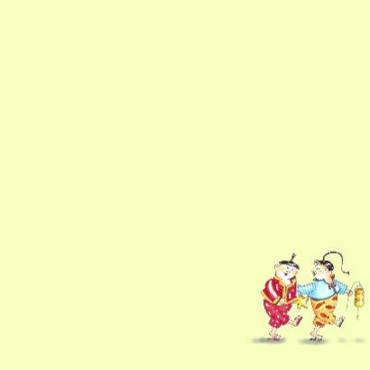 Chinese optocht 3
