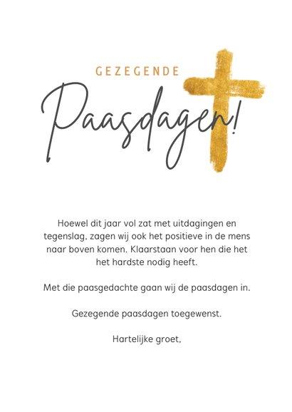 Christelijke paaskaart met Jezus - Hij is opgestaan  3