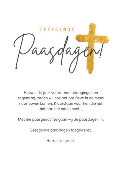 Christelijke paaskaart met rozenkrans - gezegend pasen 3
