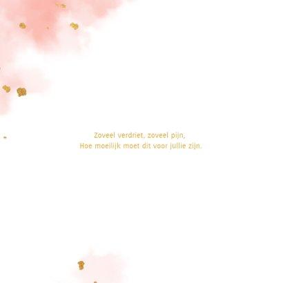 Condoleance met gouden vlinder en waterverf 2