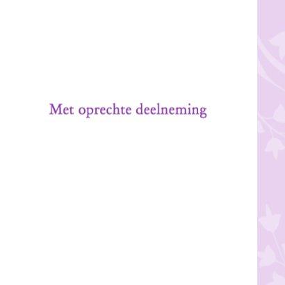 condoleance orchidee 3